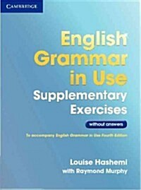 English Grammar in Use Supplementary Exercises .without Answers (Paperback, 3 Revised edition)