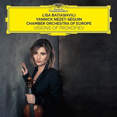 프로코피에프 : 바이올린 협주곡 1, 2번 & 기사의 춤 외