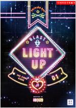 [세트] [BL] 라이트 업(Light up) (외전 포함) (총3권/완결)