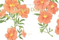 Flower Dance : 수채화 컬러링 노트
