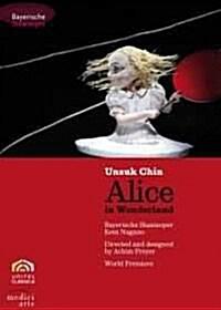[수입] 진은숙 : 오페라 이상한 나라의 앨리스