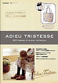 ADIEU TRISTESSE 2011 autumn & winter collection (e-MOOK) (大型本)