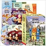 아바타-아앙의 전설 챕터북 5종 세트 (Book + Audio CD)