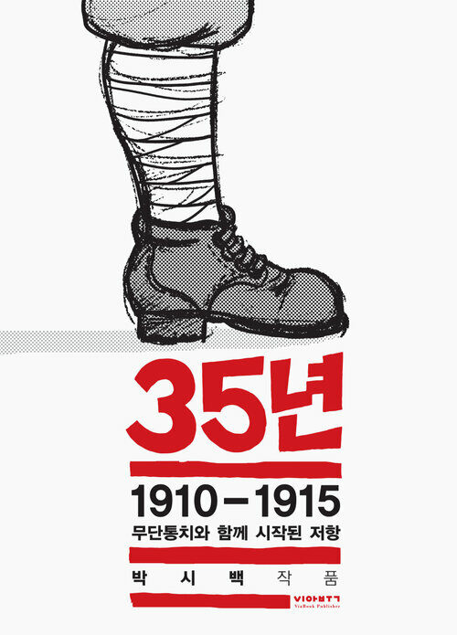 [고화질] 35년 1