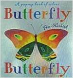 Butterfly (Hardcover, Pop-up Book)