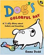 Dog's Colorful Day: A Messy Story about Colors and Counting (Paperback)