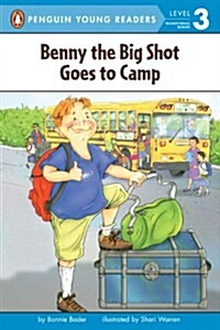 [중고] Benny the Big Shot Goes to Camp (Mass Market Paperback)