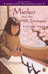 Mieko and the Fifth Treasure (Paperback, Reprint)
