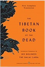 The Tibetan Book of the Dead: First Complete Translation (Penguin Classics Deluxe Edition) (Paperback, Deckle Edge)