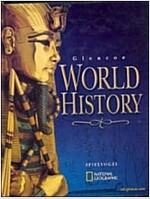 Glencoe World History (Hardcover)