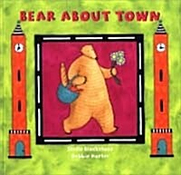 Bear about Town (Paperback)