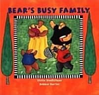 Bears Busy Family (Paperback, New ed)