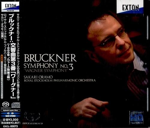 [수입] 브루크너 : 교향곡 3번 [SACD Hybrid]
