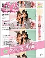 CanCam(キャンキャン) 2018年 05 月號 [雜誌]