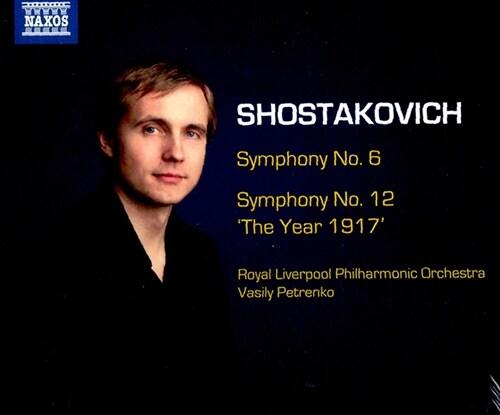 [수입] 쇼스타코비치 : 교향곡 6 & 12번 1917년