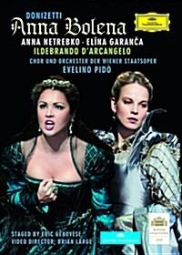 도니제티 : 안나 볼레나 (한글자막 2disc)
