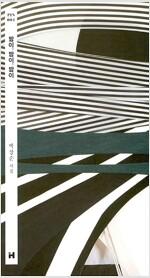 현대문학 핀 시리즈 시인선 Vol.1 세트 - 전6권