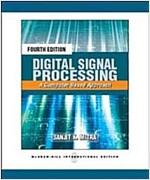 Digital Signal Processing (4th Edition, Paperback)