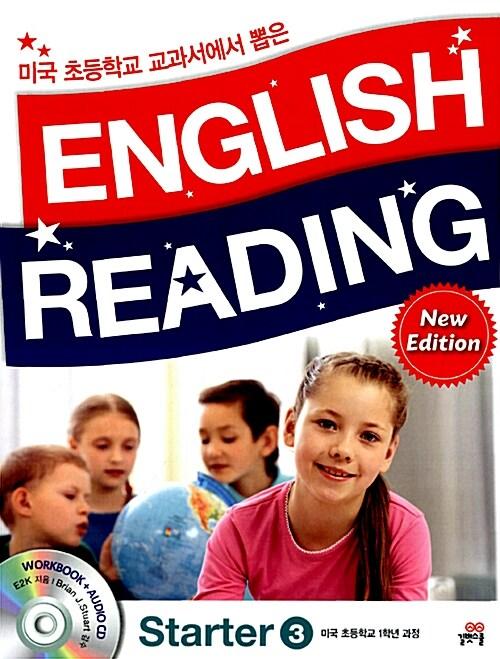 미국 초등학교 교과서에서 뽑은 English Reading Starter 3 : New Edition (교재 + 워크북 + 오디오CD 1장)