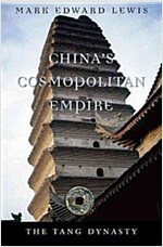 China's Cosmopolitan Empire: The Tang Dynasty (Paperback)