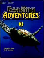 Reading Adventures 2 (Paperback)