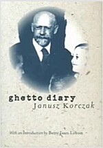Ghetto Diary (Paperback, Revised)
