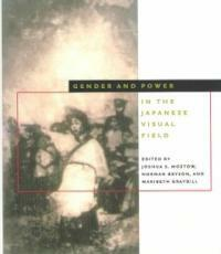 Gender and power in the Japanese visual field