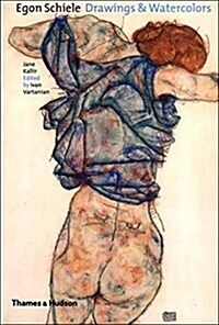 Egon Schiele : Drawings & Watercolours (Hardcover)