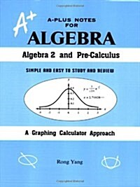 A-Plus Notes for Algebra (Paperback)