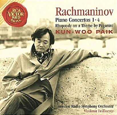 라흐마니노프 : 피아노 협주곡 1-4번 & 파가니니 주제에 의한 광시곡 (3CD)
