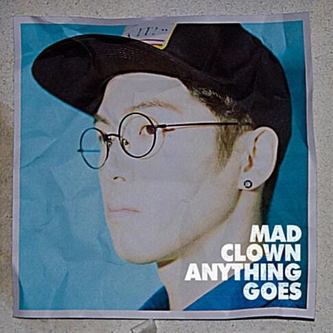매드클라운 (Mad Clown) - Anything Goes [1st EP]