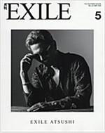 月刊EXILE(エグザイル) 2018年 05 月號 [雜誌] (雜誌)