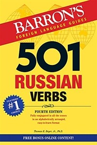 501 Russian Verbs (Paperback, 4)