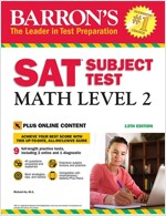 SAT Subject Test: Math Level 2 with Online Tests (Paperback, 13)