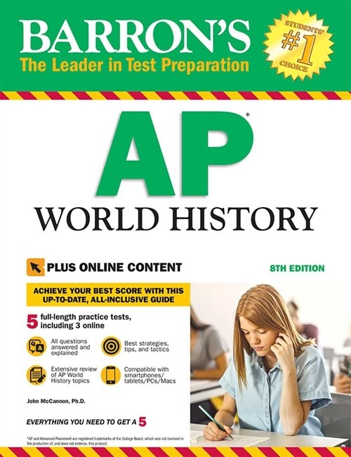 [중고] AP World History: With Online Tests (Paperback, 8)