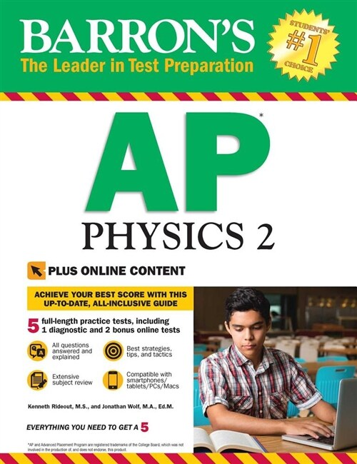 Barrons AP Physics 2 with Online Tests (Paperback)