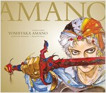 Yoshitaka Amano: The Illustrated Biography-Beyond the Fantasy (Hardcover)