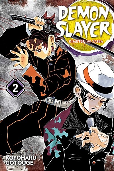 Demon Slayer: Kimetsu No Yaiba, Vol. 2, Volume 2 (Paperback)