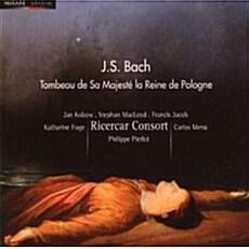 [수입] 바흐 : 칸타타 `후비여, 또 한줄기의 빛을` BWV 198