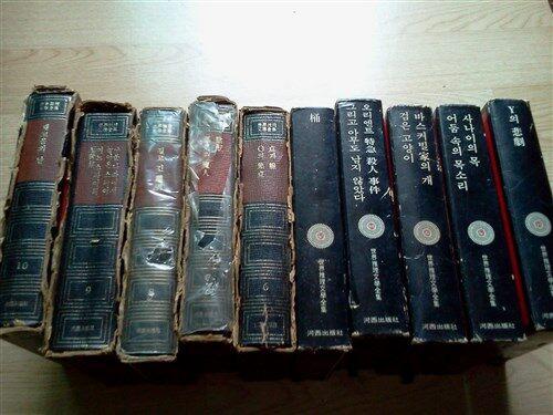 [중고] 추운 나라에서 돌아온 스파이 세계추리문학전집하서출판사1977.8.5발행소책자30년세월먼지