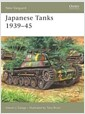 Japanese Tanks 1939-45 (Paperback)