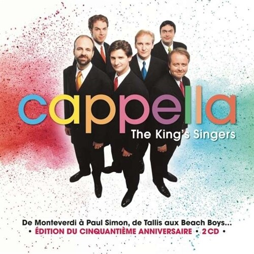 [수입] 킹스 싱어즈 - 카펠라 (2CD)