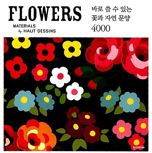 Flowers : 바로 쓸 수 있는 꽃과 자연 문양 4000