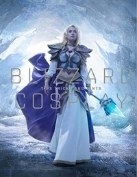 Blizzard Cosplay: Tips, Tricks and Hints (Hardcover)
