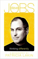 Steve Jobs: Thinking Differently (Paperback)