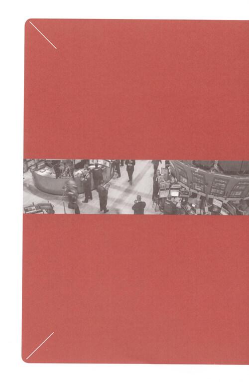 주식 매매하는 법 : 주식투자의 영원한 고전, 무삭제 완역 출간! / 개정판 2쇄