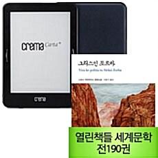 [세트] 알라딘 크레마 카르타 플러스 + 열린책들 190 세계문학 전집 2018 특별세트 (전190권)