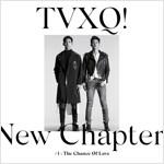 동방신기 - 정규 8집 New Chapter #1 : The Chance Of Love [A/B/C 버전 중 랜덤발송] - 포토북(168p)+포토카드(1종)