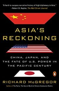 Asia's Reckoning: China, Japan, and the Fate of U.S. Power in the Pacific Century (Paperback)