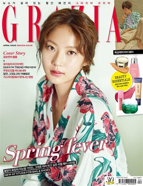 그라치아 GRAZIA Korea A형 2018.4